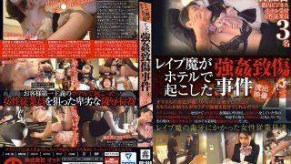 KRI-049 Jav Censored