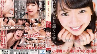 "TMHP-077 ""Do Not Get Me Wrong"" … Himekawa Yuuna"