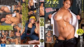 MOT-279 Costume Big Tits Girl Horishige Nagisa