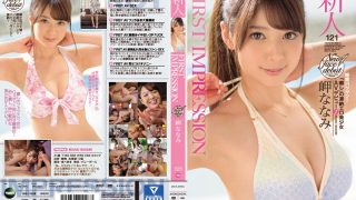 "IPX-035 FIRST IMPRESSION 121 Sensitivity Preeminent! ""Healing ""erotic Pretty Girl AV Debut! Cape Nanami"
