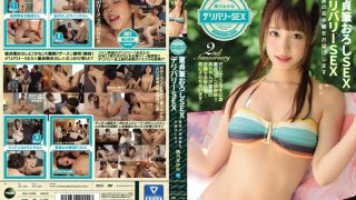 IPX-038 Girls' Writing Goshigi SEX X Delivery SEX Delivering The First First Experience Debut 2nd Anniversary Memorial Children's Fans Thanksgiving Festival! …