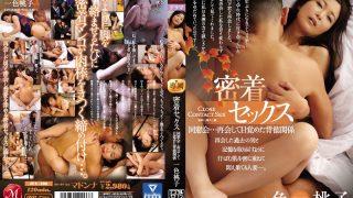 JUY-289 Adhesive Sex Alumni Association … Reunited Relationship Reunited And Rearranged Momoko Ichimoto