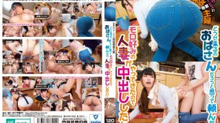KAGP-022 Active Servant Of Housework Agency Service Housewife Thought That …