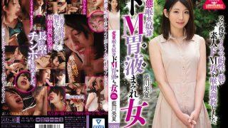 MISM-071 Metamorphosis Larynx Slave Do M Gastric Juice Swirl Woman Aikawa Misaki