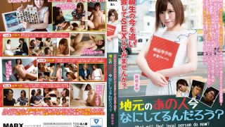 MRXD-060 Why Do Not You Try Reuniting Next Season's Classmates And Doing Sex? …