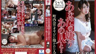 NSPS-636 Onoue Wakaba, Jav Censored