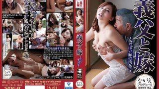 NSPS-638 Father-in-law And Bride ~ Fleshly Bride's Body ~ Egami Shiho