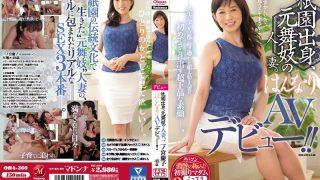 OBA-360 Ninomiya Keiko, Jav Censored