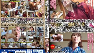 RSE-009 Jav Censored
