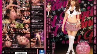 SUPD-141 Nishimiya Yume, Jav Censored