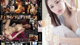 ADN-145 Being Fucked In Front Of Her Husband – Revival Of Violence – Nao Wakana