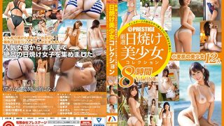 ANY-002 Tanned Bishoujo Collection Popular Actress To Amateur Gathered Exquisite Tanned Girls.