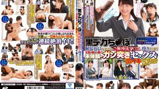 DVDMS-186 General Black Male × Married Woman …