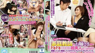ERGR-007 The More Of The Ultra-beauty My Tutor A Virgin Will Be Pounding On The Lovely Sister Wind In Full Bloom Erotic …