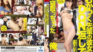 FSET-726 I Took Her Senior Girlfriend Back With DQN Back To Me 2 Mai Hamasaki