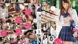 GNE-192 J ● Inside Brand Worried About Uniform Wearing 3