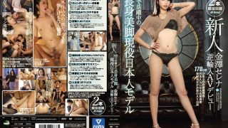 IPX-042 Long Body Legs Active In NY Japanese Model Kanazawa Serena Reverse Import AV Debut