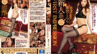 IPX-050 FIRST IMPRESSION 122 Explosive Semen!God Erotic Cute Girl Leading To Shooting AV Debut! Aiyo Kirara