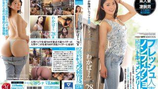 JUY-314 Fresh Married Nonfiction Cum Intense Documentary! ! Muzzli Beautiful Ass Lady Lady Amazing Lumbar Swing 28 Years Old Wakaba