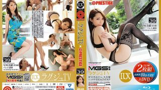 LXVS-039 Luxury TV × PRESTIGE SELECTION 39 (Blu-ray Disc + DVD) Hayakawa Mio