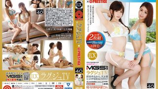 LXVS-040 Luxury TV × PRESTIGE SELECTION 40 (Blu-ray Disc + DVD)
