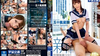 MDTM-298 New After School Bishoujo Spring Reflexology + Vol.006 Igarashi Ran