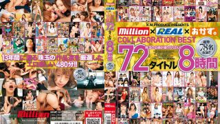 MKMP-027 Million × REAL × Side Dishes. COLLABORATION BEST 72 Title 8 Hours