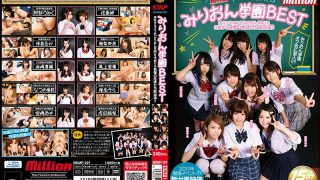 "MKMP-207 KMP Presents MIRONEN Gakuen BEST – Present Off-ceremony ""Miriokakuen"" Boasts The Students Who Are Proud Of Themselves! !~"