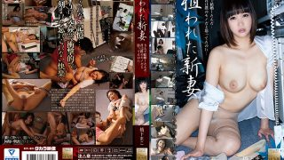 MSTG-005 I Got Married Because I Was A Targeted New Wife …I Thought You Were Mine … Mako Hashigashi