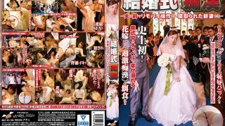 NHDTB-052 Wedding Masochist ~ New Wives Who Were Operated By Remote Control By The Husband And Were Taken Down ~