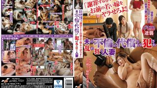 NHDTB-054 Call A Young Woman Who Took Her Daughter-in-law …