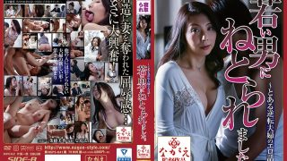 NSPS-641 ~ Early Talk Of A Reverse Couple ~ A Young Man Got It. Ken Miyako Ichijo