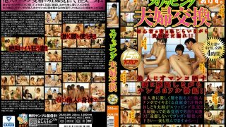 OKAX-299 Swapping Couple Exchange (OKAX-299)