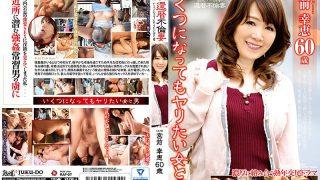 RAF-07 Betrayal Affair Ameyo Celestial Married Wife Yori Wanting To Be Some Woman And A Man Yukie Miyamae