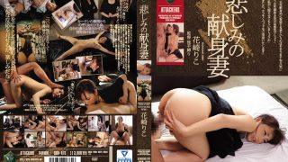 RBD-876 Devotion Of Sorrow Wife Hanasaki Riko