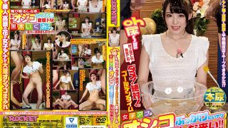RCTD-045 All The People Who Want To Buzz Pussy For Girls Anna! ! Tsuru Kurok