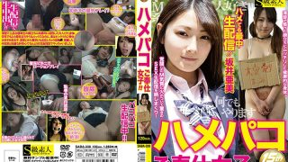 SABA-338 Homme Paco Service Girls! !