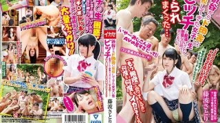 SDMU-736 A Girl Who Has Been Transferred From Shibuya To A Country Country …
