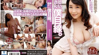 SPRD-977 A Gentle Mother I Look At You. Minako Kirishima