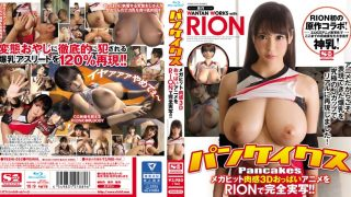 SSNI-053 Pancake's Mega Hit Meat Sensation 3D Breasts Animation Is Fully Live-actioned By RION! !