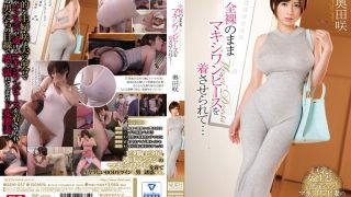 SSNI-057 I Was Wearing A Maxi One Piece With Nakedness … Saki Okuda