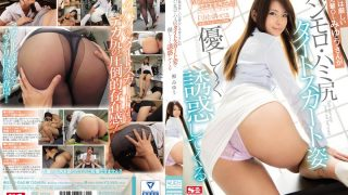 SSNI-060 Usually Mr. Miyu Yui Who Is Strict Senior OL Miyu Sang Pant Molo · Hami Ass With A Tight Skirt And Gently Tendering