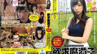 TCHR-006 Desire Mashiko Miko (22 Years Old) The Body Is Too Sensitive And Drawn By A Man …