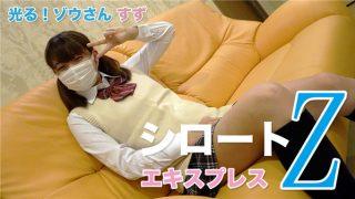 Tokyo Hot SE159 東京熱 光る!ゾウさん すず(モザイク有り)