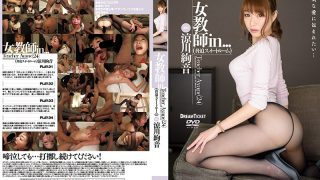 VDD-131 Female Teacher In … [Threatening Suite Room] Ayane Suzukawa