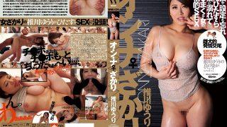WWK-025 Ohnna ♀ SAKARA Hisakawa Yuuri