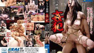 XRW-384 Rape Torture Rape