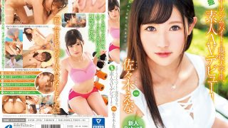 XVSR-290 Acting College Student Who Makes A Byte At Sports Gym, Debut AV Creator AV Episode! ! Erika Sasaki