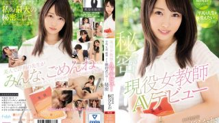 MIFD-020 Active Female Teacher AV Debut Kiriya Akira