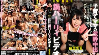 AVSA-050 Parenting Mom's Drunk Cum Inside Pot Perry Video Mary Pear